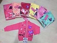 Кофточки детские  (С 2-5 лет)