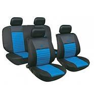 Чохли на сидіння авто універсальні MILEX Tango блакитні (повний комплект)