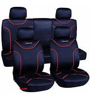 Чехлы на авто сиденья универсальные MILEX Classic синие (полный комплект)