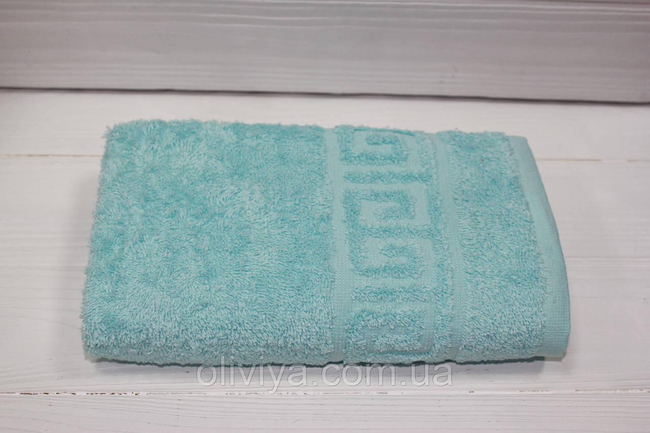 Полотенце для рук (бірюзове)