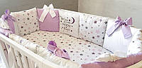 """Дитячий комплект """"Зіронька"""" (бортики, постіль, ковдра та подушка) фіолетовий."""
