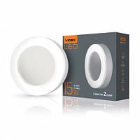Светодиодный LED светильник Круг 15W 5000К 1100Lm IP65 Videx, для ЖКХ