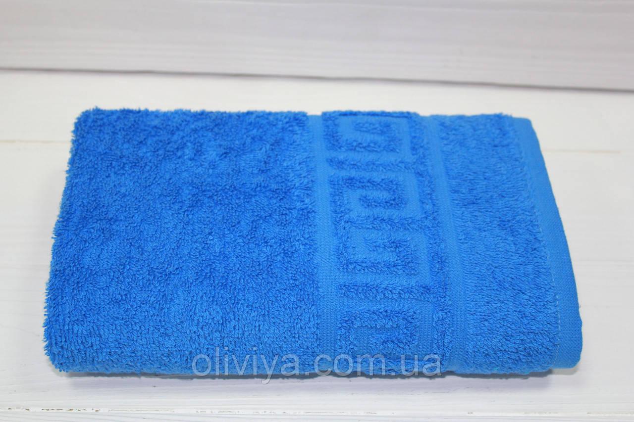 Полотенце для рук (синє)