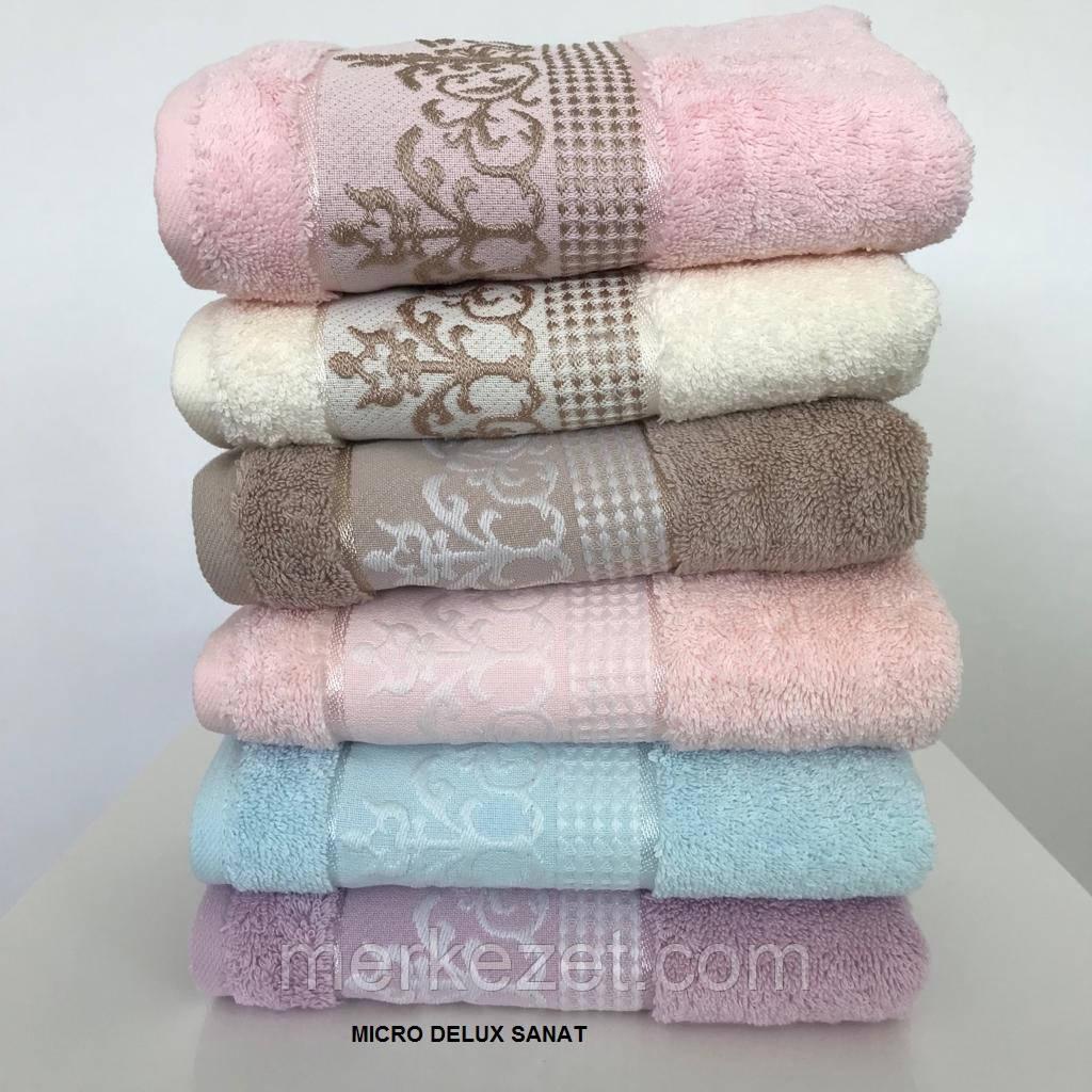 """Полотенца банные махровые. Полотенце """"Санат"""". Махра"""