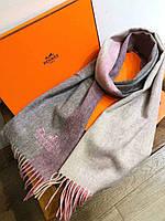 Кашемировый шарф в стиле Hermes (Гермес)