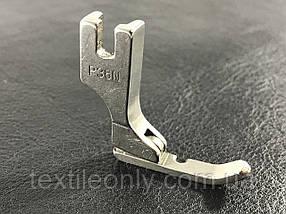 Лапка змеечная правобічна P36N металева