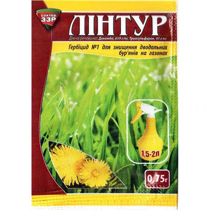 Линтур гербицид для газона, 0.75 г, фото 2