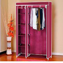 Складной тканевый шкаф clothes rail with protective cover 28109