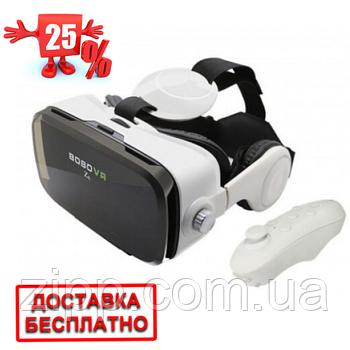 Окуляри віртуальної реальності VR BOX Z4 з пультом і навушниками