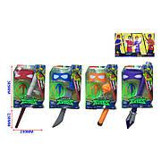 Игровой набор Черепашки ниндзя, маска, оружие, 4 вида, на планш. 31*23см (60шт)
