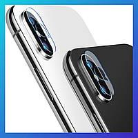 Защитное стекло на камеру Apple iPhone XS
