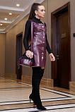 Платье-сарафан гламурное из эко-кожи (3 цвета, р.S-XL), фото 2