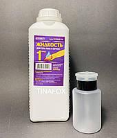 Жидкость+помпа с дозатором Фурман для снятияя гель-лака, 1 л