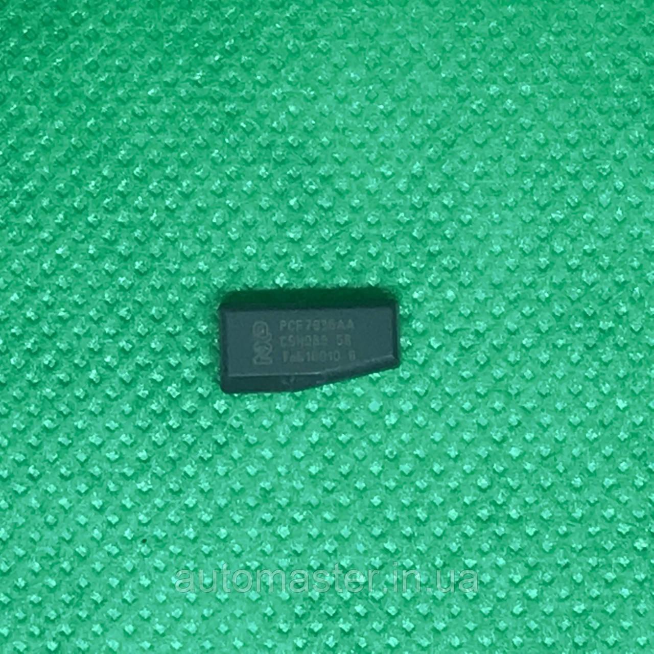 Чип транспондер ID 46 locked для Mitsubishi Митсубиши