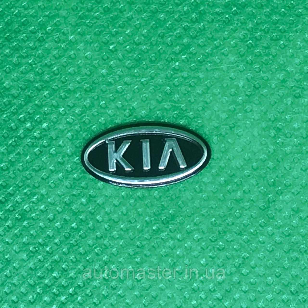 Логотип для авто ключа KIA КИА