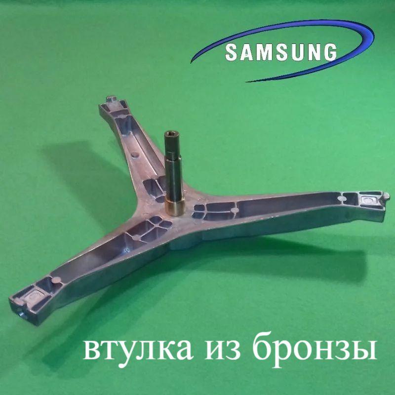 """Крестовина EBI COD.741 """"DC97-15182A"""" для Samsung L=107мм; с-к 25*50,55*10/12"""