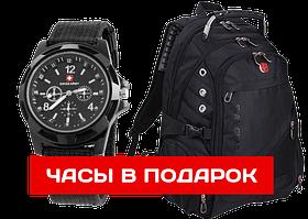 Рюкзак SwissGear (39л) + часы Swiss Army