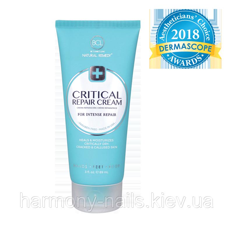 BCL Critical Repair Cream - интенсивно восстанавливающий крем, 89 мл