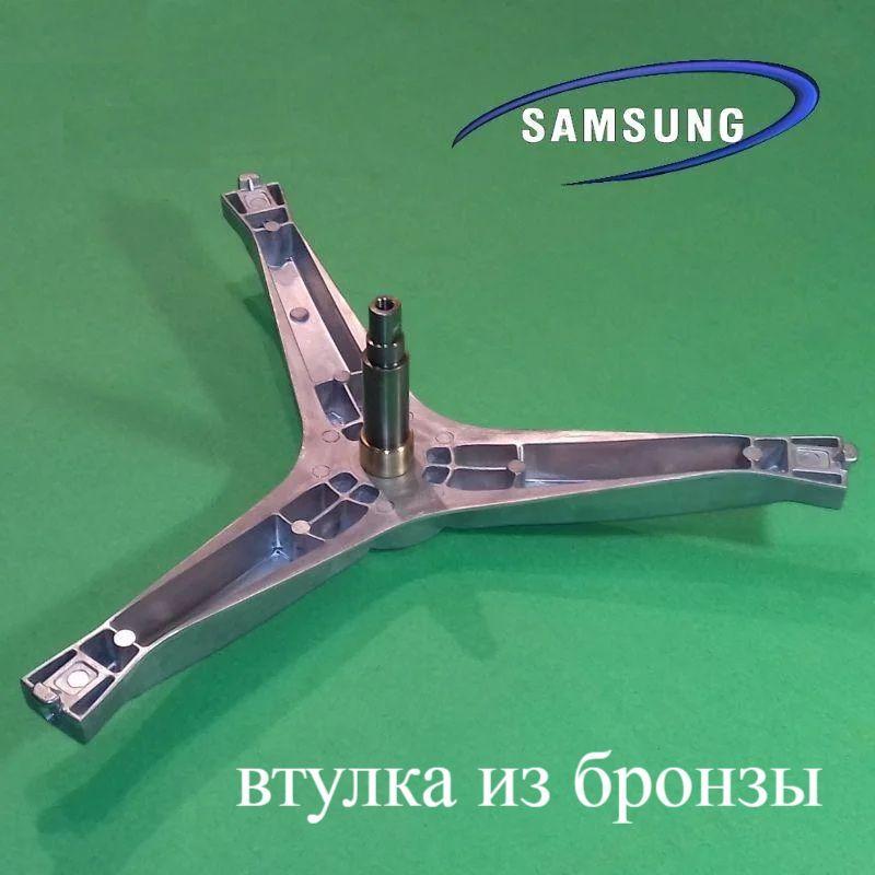 Крестовина COD.740 (DC97-15971A) для Samsung Eco Bubble L=108мм; 30х60,55х10/12