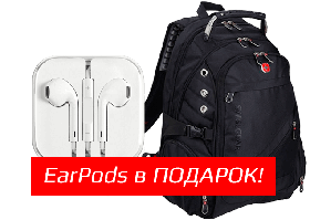 Рюкзак Swissgear + наушники Earpods