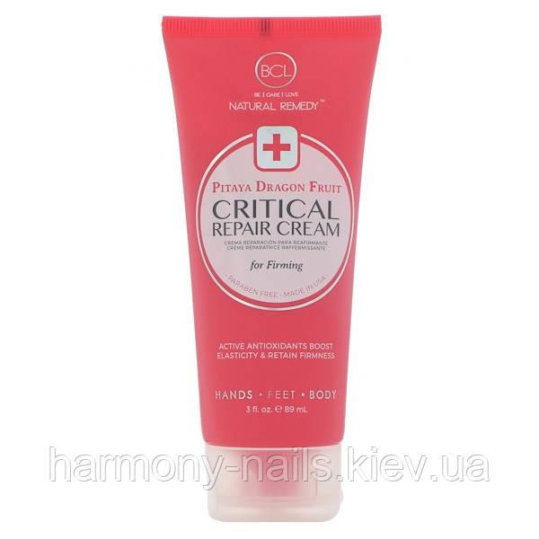 """BCL Citrus Coconut Critical Repair Cream - інтенсивно відновлюючий крем """"Цитрус і кокос"""", 89 мл"""