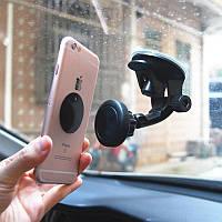 Магнитный держател  на лобовое стекло для смартфона, навигатора в автомобиль