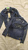 Куртка  джинсовая для мальчика на 9-12 лет синего цвета с нашивками оптом