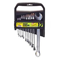 Набор ключей комбинированных, 12 предметов, 6-22 мм Alloid, фото 1