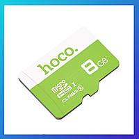 Карта памяти на 8 GB MicroSD Hoco Class 10 Original