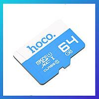 Карта памяти на 64 GB MicroSD Hoco Class 10 Original