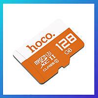 Карта памяти на 128 GB MicroSD Hoco Class 10 Original