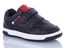 Детские спортивные туфли Солнце, 30-35 размер, 8 пар