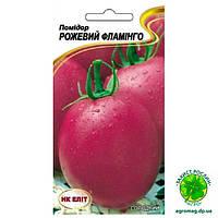 Томат Розовый Фламинго 0,1г