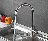 Смеситель для кухни из нержавеющей стали AISI 304