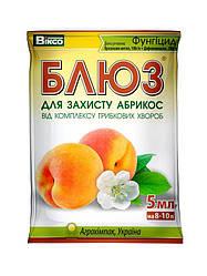Блюз фунгицид для абрикос, 5 г