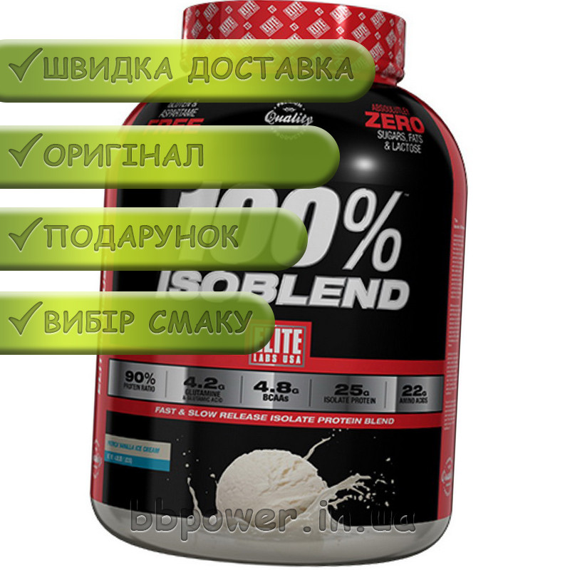Протеин ELITE Labs 100% Isoblend 1,82 кг