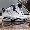 Кроссовки Nike Air Jordan 6 (ТОП РЕПЛИКА ААА+)
