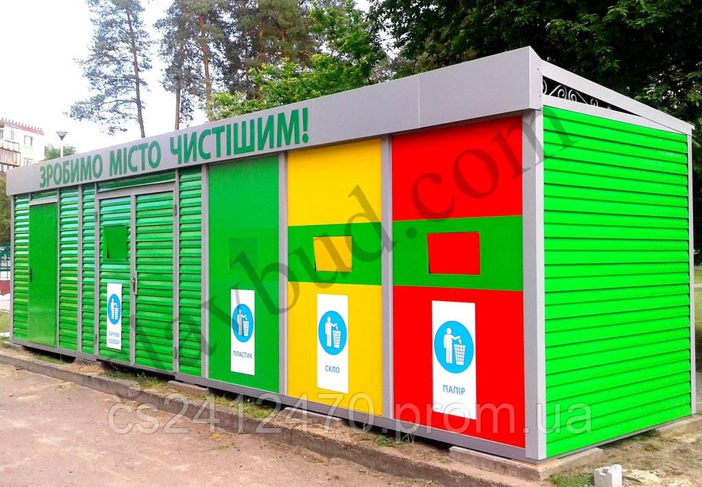 Вироби з фасадом із композиту Пункт сортировки Мусора / Сортировка мусора / Сортування сміття