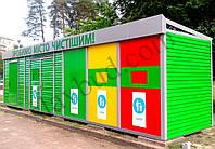 Вироби з фасадом із композиту Пункт сортировки Мусора / Сортировка мусора / Сортування сміття, фото 1