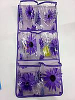Органайзер подвесной для мелочей №6, 55*25 см