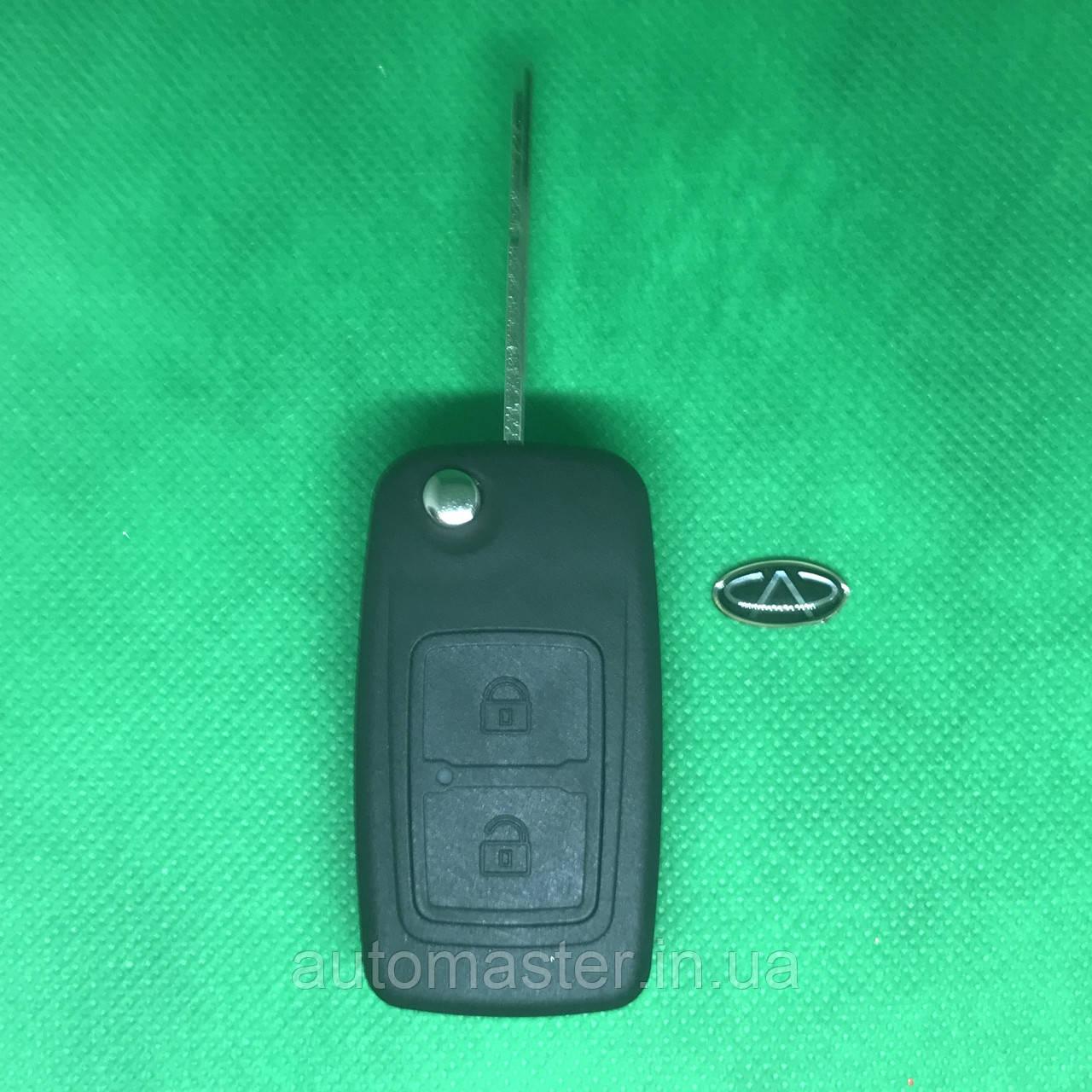 Выкидной ключ для Chery  А5, Elara, Eastar, Tiggo  2 кнопки, чип ID40 433 MHZ Черри