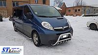 Кенгурятник Opel Vivaro (01-14) защита переднего бампера кенгурятники на для Опель Виваро Opel Vivaro (01-14) d51х1,6мм