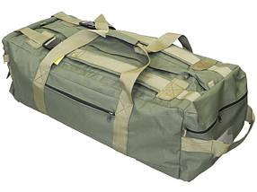 Сумка - Баул армійський ArmaTek