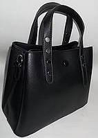 Женская сумка 92793 Black женские сумки оптом недорого Одесса