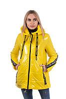 Женская весенняя куртка молодежная   42-50 желтый