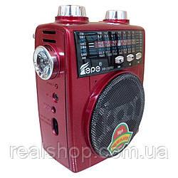 Радиоприемник EPE FP-1326U (в нескольких цветах)
