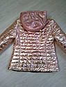 Куртка женская демисезонная Размер 50  В наличии цвет пудра, фото 5