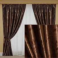 Комплект готовых светонепроницаемых штор, коллекция блэкаут, цвет коричневый