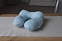 Дорожная подушка под шею голубая подушка в дорогу LSM