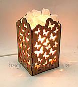 Соляной светильник, ночник Камин с кристаллами соли Бабочки с регулировкой яркости для здоровья интерьера